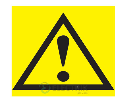 Знак 150x150 мм «Внимание. Опасность», IEK