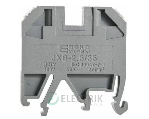 Винтовой контактный зажим JXB 10/35 на DIN-рейку серый, АСКО-УКРЕМ