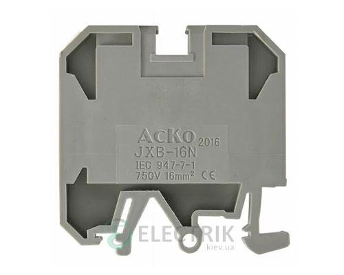Винтовой контактный зажим JXB 16/35 на DIN-рейку серый, АСКО-УКРЕМ