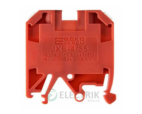 Винтовой контактный зажим JXB 4/35 на DIN-рейку красный, АСКО-УКРЕМ