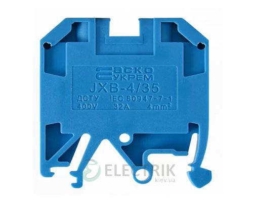 Винтовой контактный зажим JXB 4/35 на DIN-рейку синий, АСКО-УКРЕМ