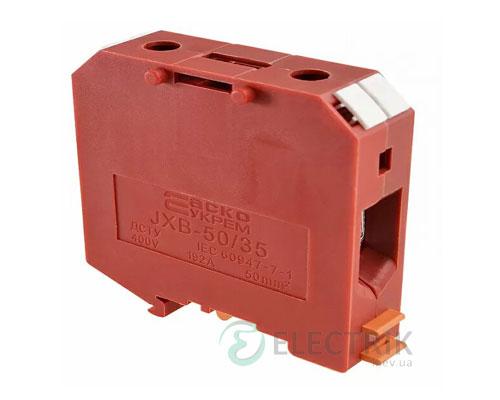 Винтовой контактный зажим JXB 50/35 на DIN-рейку красный, АСКО-УКРЕМ