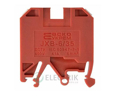 Винтовой контактный зажим JXB 6/35 на DIN-рейку красный, АСКО-УКРЕМ