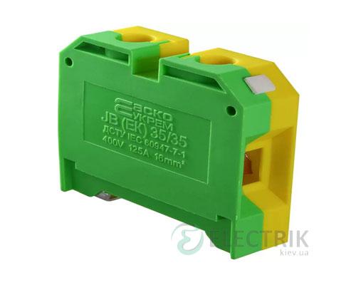 Винтовой заземляющий контактный зажим JB(ЕК) 35/35 на DIN-рейку, АСКО-УКРЕМ