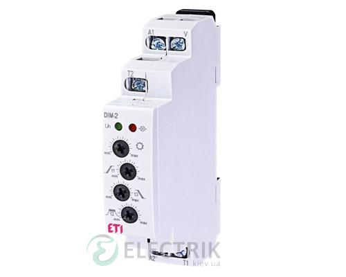 Лестничный автомат с настройкой уровня освещенности DIM-2